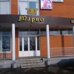 Рестораны в Жуковском, отзыв ресторан Марго.