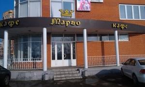 рестораны Жуковского