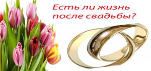 свадебные плакаты своим руками