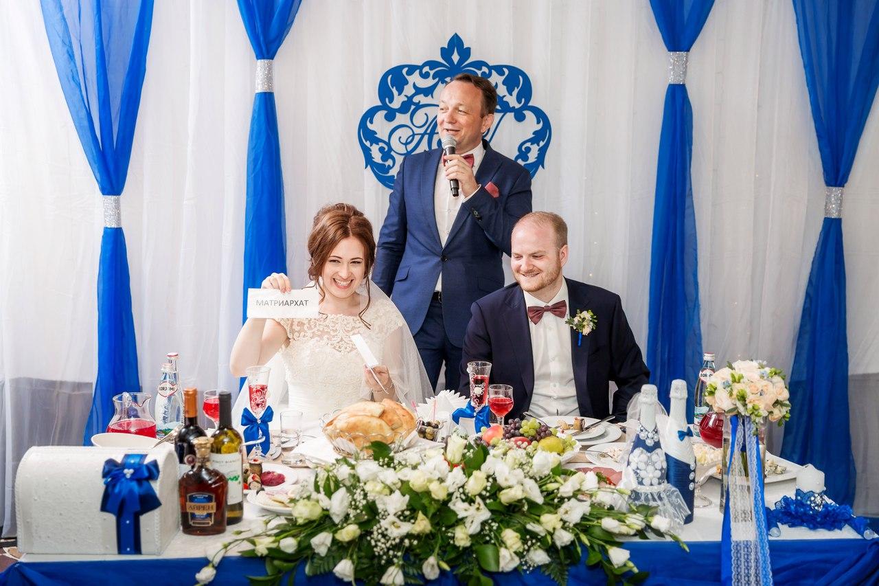 тамада на свадьбу Москва тамада на свадьбу Москва